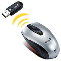 Genius Mini Navigator 900 Wireless Mouse - Silver - Cover