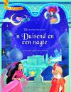 Goue Lint-Stories: Mooiste Stories Uit `n Duisend En Een -  (Hardcover)