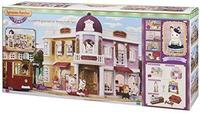 Sylvanian Families - Grand Department Store Playset - Cover