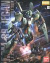 Bandai - 1/100 - Mobile Suit Gundam: Char's Counterattack - Jegan (Plastic Model Kit)