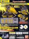 Bandai - Figure-rise Effect Shock Wave - Yellow (Plastic Model Kit Add-On)
