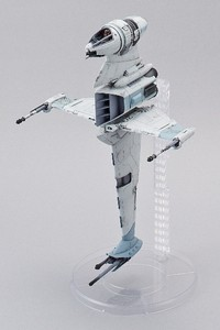 Bandai - 1/72 - Star Wars - B-Wing Starfighter Limited Edition Version (Plastic Model Kit) - Cover