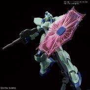 Bandai - 1/100 - Mobile Suit Gundam Reborn-One Hundred - Gun EZ (Plastic Model Kit) - Cover
