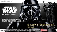 Bandai Hobby (Gunpla) - Star Wars - Shadow Stormtrooper (Plastic Model Kit) - Cover