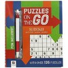 Puzzles On the Go: Sudoku (Series 7) (Paperback)