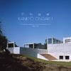 Kankyo Ongaku: Japanese Ambient Environmental & (Vinyl)