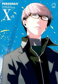 Persona 4 10 - Atlus (Paperback) - Cover