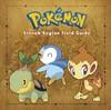 Pokémon Sinnoh Region Field Guide - Prima Games (Hardcover)