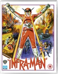 Super Inframan (DVD) - Cover