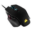Corsair M65 Elite RGB Optical Gaming Mouse - Black