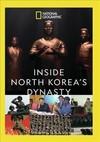 Inside North Korea's Dynasty (Region 1 DVD)