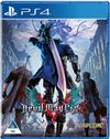 Devil May Cry 5 - Standard Edition (PS4)
