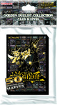 Yu-Gi-Oh! - Golden Duelist Card Sleeves (50 Sleeves)