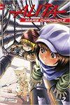 Battle Angel Alita Mars Chronicle 7 - Yukito Kishiro (Paperback)