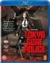 Tokyo Gore Police (Blu-ray)