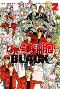 Cells at Work! Code Black 2 - Shigemitsu Harada (Paperback) - Cover