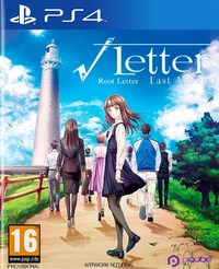 Root Letter: Last Answer (PS4) - Cover