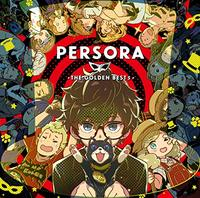 Persona - Persona: the Golden Best 5 / O.S.T. (CD) - Cover