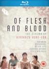 Of Flesh and Blood: The Cinema of Hirokazu Kore-eda (Blu-ray)