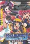 Saber Marionette J Again 1: Plasmatic (Region 1 DVD)