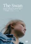Swan (Region 1 DVD)