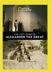 Lost Tomb of Alexander the Great (Region 1 DVD)