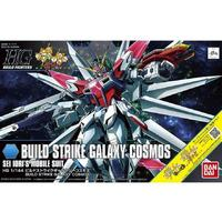 Bandai Hobby - Gundam Build Fighters - Build Strike Galaxy Cosmos (Plastic Model Kit)