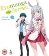 Eromanga Sensei: Part 1 (Blu-ray)