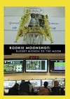 Rookie Moonshot: Budget Mission to the Moon (Region 1 DVD)