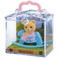 Sylvanian Families - Baby Carry Case (Bear On Rocking Horse) (Playset)