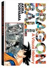 Dragon Ball - Akira Toriyama (Hardcover)
