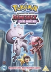 Pokémon the Movie 16: Genesect and the Legend Awakened (DVD)