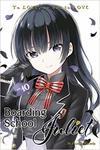 Boarding School Juliet - Yousuke Kaneda (Paperback)