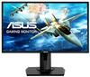 ASUS VG248QG 24 Inch FHD 1ms 144Hz Gaming Monitor - Black