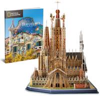 CubicFun - National Geographic - Sagrada Familia 3D Puzzle (184 Pieces) - Cover