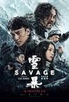 Savage (Region A Blu-ray)