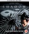 Shadow (4K Ultra HD + Blu-ray)