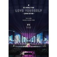 BTS - World Tour Love Yourself (Japan Edition) (Region A Blu-ray)