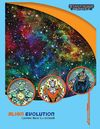 Cosmic Race Guidebook (Role Playing Game)