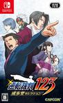 Phoenix Wright: Ace Attorney 123 (Asian Import Switch - English in Game)