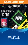 FIFA 20 Ultimate Team Digital - 12000 Points (PS4 Download)