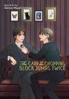 The Carp on the Chopping Block Jumps Twice - Setona Mizushiro (Paperback)
