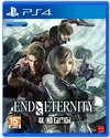 End of Eternity 4K/HD Edition (Asian Import PS4)