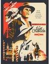 Indiana Jones - Crusade by Danny Haas Lithograph Art Print