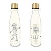 Harry Potter - Free Elf Water Bottle (500ml)