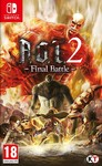 Attack on Titan 2: Final Battle (Nintendo Switch)