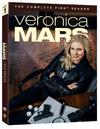 Veronica Mars, The Revival Season 1 (DVD)