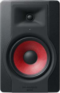 M-Audio Limited Edition BX8 Red Crimson 8 Inch Active Studio Monitor Speaker (Single)