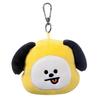 BT21 - Chimmy Head Plush Keychain - 10cm