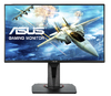 ASUS - VG258QR Gaming Monitor - 24.5 inch Full HD 165Hz - G-SYNC Compatible - Adaptive Sync